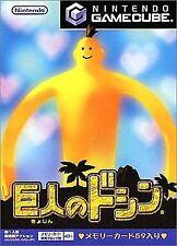 Doshin the Giant GameCube Japan Version