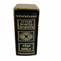 Sinai Publishing The Holy Scriptures A Jewish Bible Hebrew And English 1977