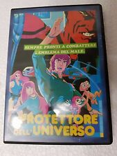 DVD ANIME USED PROTETTORE DELL'UNIVERSO