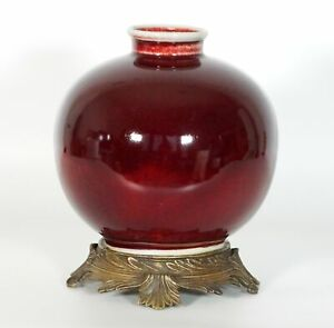 Vintage Ceramic Sang de Boeuf Globular Mounted Vase