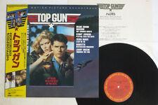 OST(KENNY LOGGINS) TOP GUN CBS/SONY 28AP 3210 Japan OBI VINYL LP