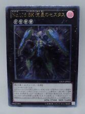 Yugioh OCG Number 105: Battlin' Boxer Star Cestus LTGY-JP051 Ultimate Nd071
