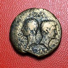 #3644 - RARE - Dupondius As de Vienne Jules César et Octave Dupondius 31,5 mm
