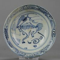 Rare! Antique Chinese 17th C Porcelain Ming Bowl Wanli With Qiling