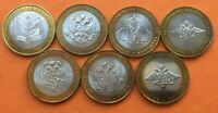 Russia 10 rubles 2002 Ministry set of 7 coins UNC,  excellent condition