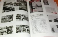 BOOKS ON JAPAN 1931-1972 book Japanese vintage #0860
