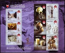 Bahrain 2005 ** Mi.816/24 Archäologie Archaeology Dilmun Ruinen Ruins