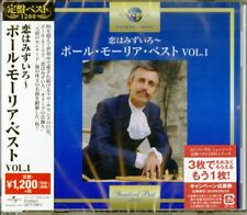 PAUL MAURIAT-L`AMOUR EST BLEU (LOVE IS BLUE) PAUL MAURIAT BEST VOL1-JAPAN CD C15