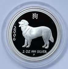 2006 Australia 2 Oz Year of the Dog $2 Silver Proof Lunar I Series Perth Mint #1