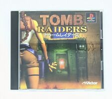 Tomb Raider | PlayStation 1 (PS1) | Japan Import