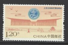 China 2018-16 Shanghai cooperation organization Qingdao Summit Stamp 青岛峰会
