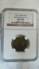 China Manchukuo 1 Fen, KT 4 / 1937, Y-6, NGC MS 62BN