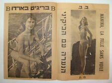 Brigitte Bardot Vintage Israel Israeli Hebrew Film Movie Ad Flyer Bikini Manina