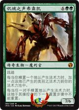 MTG ICONIC MASTERS CHINESE VORINCLEX, VOICE OF HUNGER X1 MINT CARD