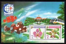 "SINGAPORE MNH 1995 International Stamp Exhibition ""SINGAPORE '95"""