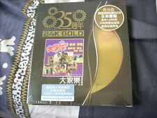 a941981 Chelsia Chan Wynners Limited Edtion No. 780 Golden CD  陳秋霞 溫拿 大家樂 Let's Rock