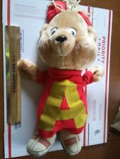 """18"""" Vintage 1983 Alvin & The Chipmunks Talking Pullstring PlushToy Doll Works!"""