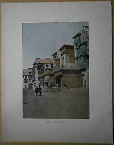 ca.1895 French photochrom STREET IN JEDDAH, SAUDI ARABIA (#138)