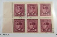 1947 Canada Scott #252c Θ from BK39 KING GEORGE VI war issue pane 6 stamps
