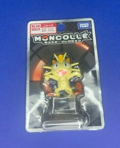 ~2015~ MC.045 TAKARA TOMY Moncolle Pack MEOWTH For Sale in Japan Only