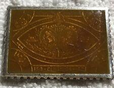 .925 Silver MC 1897 Guatemala Union Postal Ingot Stamp - 150 Centavos - 17.3 gm