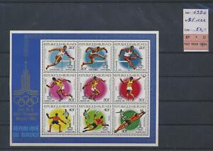 LN51248 Burundi 1980 sports olympics good sheet MNH cv 50 EUR
