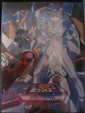 Gravion Zwei Import DVD Anime Set