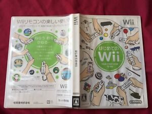 YOUR FIRST STEP TO Wii JAPANESE 2006 Nintendo TESTED WORLD FREE POST
