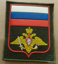 RUSSIAN  FLAG Army  SAINT GEORGE patch  #38 LE  STICKY BACK