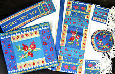 "Tallit+kippa+bag- Embroidered Silk 20X72"" Pomegranates Emanuel's Multicolor"