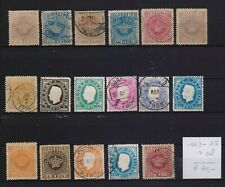 !  Sao Tome and Principe 1869-1887.   Lot Of 17 Stamp. YT#. €80.00 !