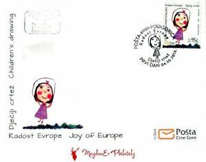 """MONTENEGRO/2018, (FDC) JOY OF EUROPE """"CHILDREN'S DRAWING"""", MNH"""