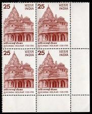 INDIA MNH 1975 Indian Celebrities, Block of 4