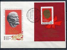 RUSSIA YR 1970,SC 3711,MI BL 62,FDC COVER,TYPE I,LENIN,HCV