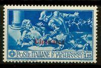 Cirenaica 1930 Sass. 66 Nuovo ** 100% Ferrucci