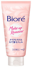 Biore Cleansing Soft Melty Gel Make up Remover Smooth 170g Japan NEW