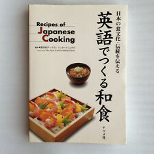 English Recipes of Japanese Cooking !