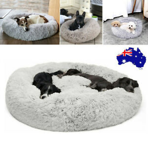 S-XXL Soft Fluffy Plush Calming Pet Bed Dog Cat Sleeping Beds Round Nest Chusion