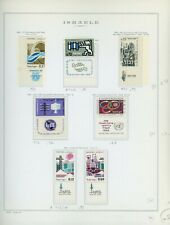 ISRAEL Marini Specialty Album Page Lot #31 - SEE SCAN - $$$