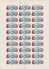 RUSSIA 1976 SC #4475 SOYUZ  21 and SALYT  Space Stations FULL SHEET MNH