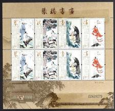 """China 2013-15""""Piano,chess,calligraphy and painting""""mini-pane"""