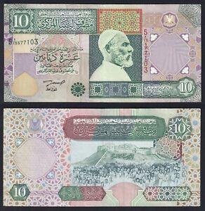 Libia 10 dinars 2002  SPL/XF  B-04
