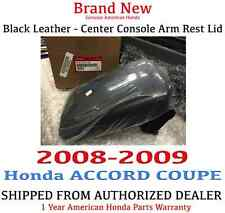 2008-2009 Honda ACCORD COUPE Genuine OEM Honda Black Leather Armrest Lid