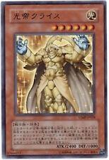 Japanese Yu-Gi-Oh, Kuraz the Light Monarch (VJMP-JP028) Ultra Rare