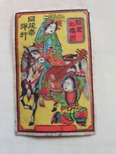 237) OLD MATCHBOX LABEL JAPAN  - PEOPLE -     5,5 X 3,5 CM