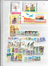1992 MNH Indonesia year complete according to Michel system