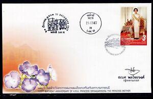 Thailand 2021 FDC 120th Birthday Ann. Princess Srinagarinda  + signed designer