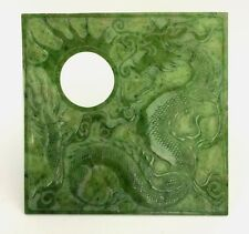 Vintage Chinese Carved Jade Screen Plaque Dragon with Precious Pearl