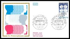 France (The Francophonie) 1985 - FDC