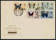 Ethiopia 476-80 on FDC - Butterflies